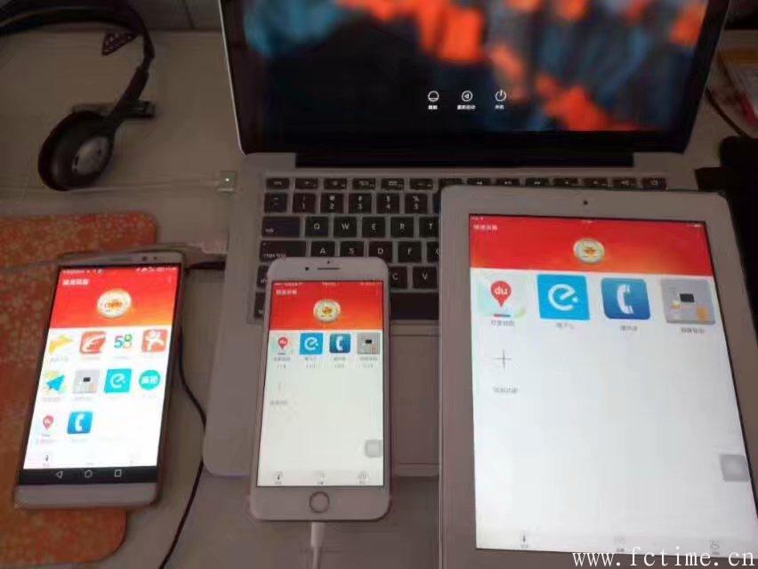 精准采集APP苹果版本兼容性测试,appstore 上架,苹果应用商店下载