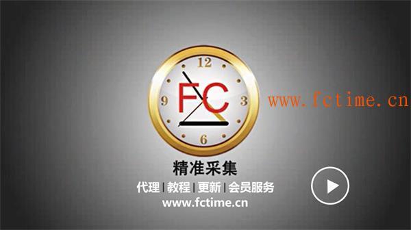 fc-play.jpg