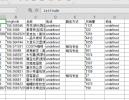 饿了么采集数据修复升级,当前版本V2.7.1