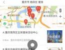 360地图采集更新,360地图商户电话号码采集